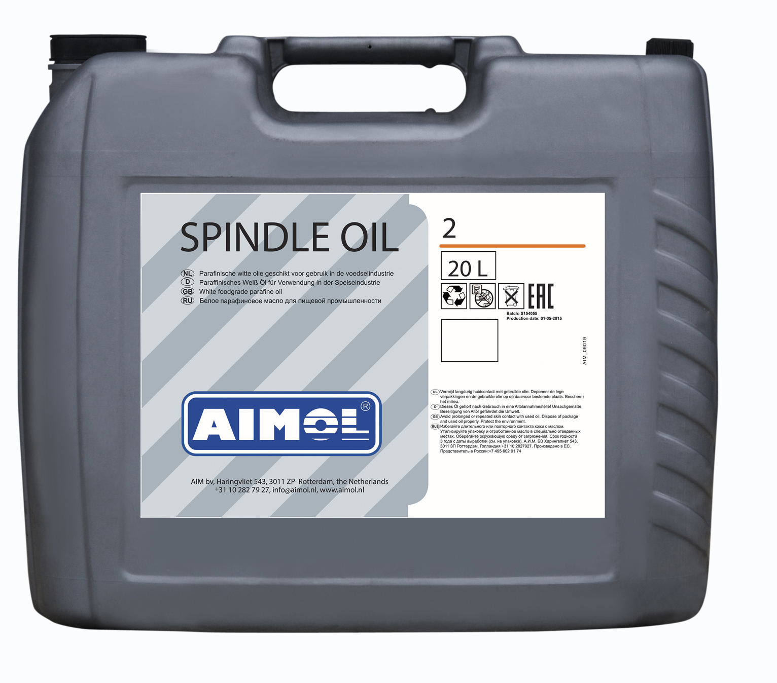 AIMOL SPINDLE OIL 2(AIMOL-M SPINDLEMAX 2 )
