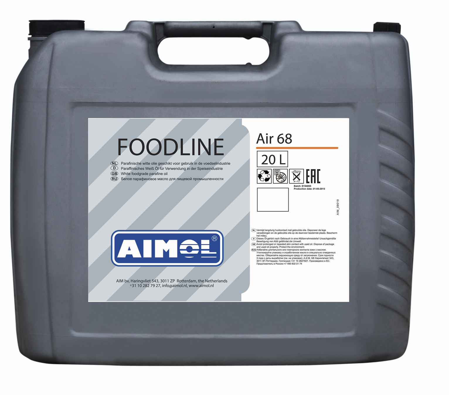 AIMOL-M FOODLINE AIR 68(AIMOL-M FOODMAX AIR 68)