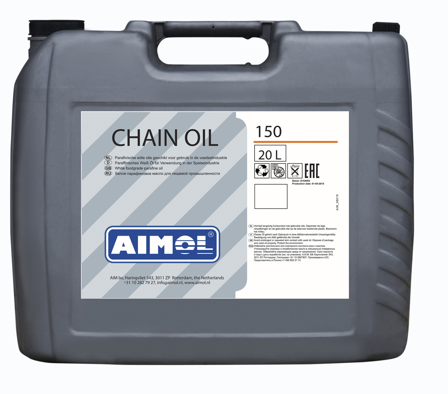 AIMOL CHAIN OIL 150(AIMOL-M CHAINMAX 150)