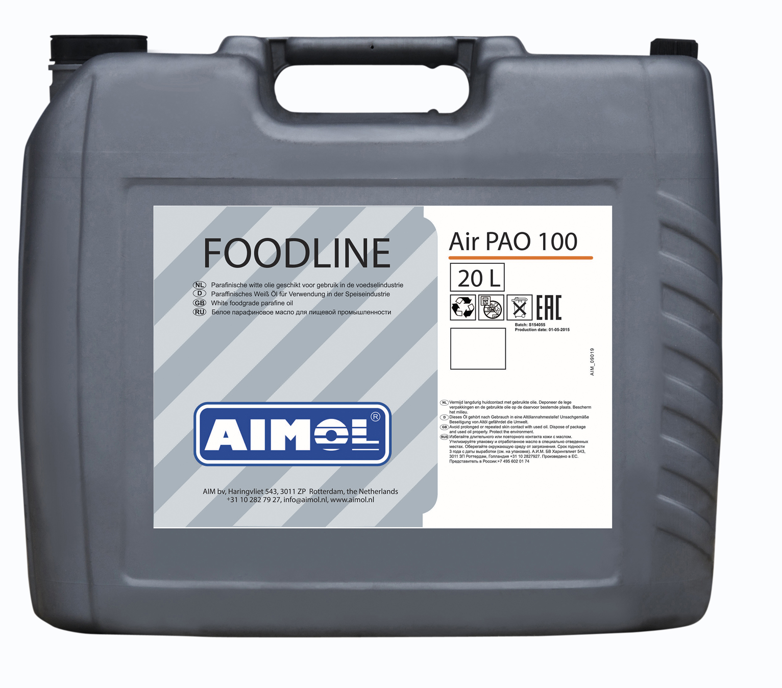 AIMOL-M FOODLINE AIR PAO 100(AIMOL-M FOODMAX AIR PAO 100)