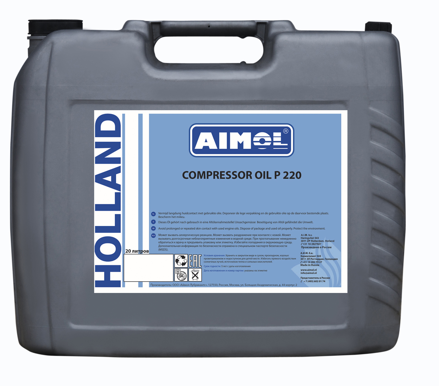 AIMOL COMPRESSOR OIL P220