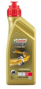 Моторное масло CASTROL Power 1 Racing 4T 5/40 (1л)
